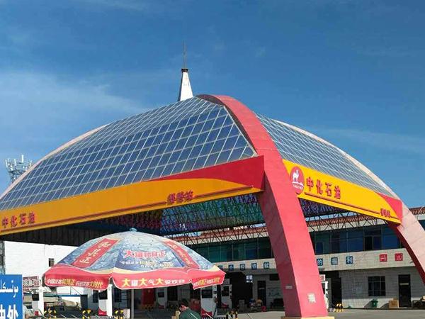 新疆吐鲁番市鄯善县中化石油加油站自助式访客系统