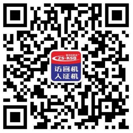 华东、广东地区